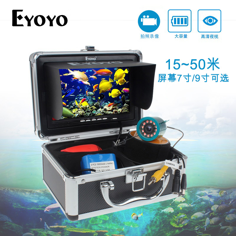 15 M 30 M 50 M Hd <font><b>1000</b></font> Line 7 Inch 9 Inch Infrared White Light Visible Fishing Fish Detector Fishing Gear image