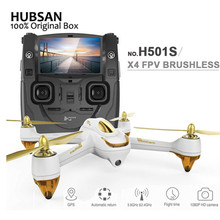 Hubsan H501S X4 Pro 5 8G FPV Brushless With 1080P HD Camera GPS RC Quadcopter RTF