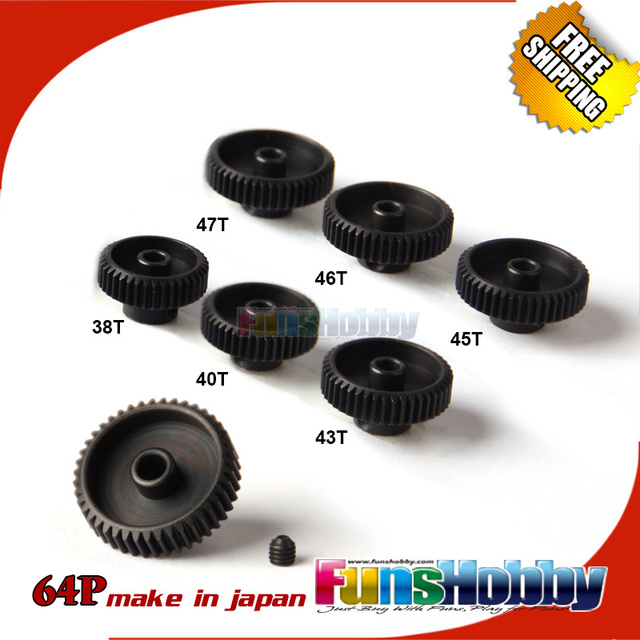 MHPC 64P 38T 47T Pinion Gear Set Screw From Japan Bandit Rustler 1
