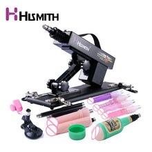 Hismith автоматическая секс-машина мульти-скорость регулируемый вибратор мастурбатор дилдо выдвижной автоматическая секс игрушка секс-игрушки для женщин