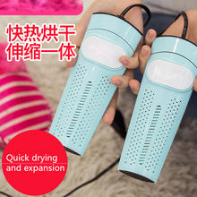 ITAS1108 Shoe drying device telescopic deodorizing sterilizing warm baking dryer household shoe drier machine 11W protable