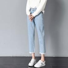 2019 Ladies High Waist Female Boyfriend Jeans For Women Trousers Denim Straight Pants Ripped Jeans Woman Plus Size Mujer Femme