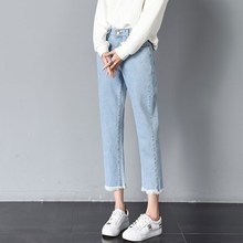 d412c90c55c 2019 Ladies High Waist Female Boyfriend Jeans For Women Trousers Denim  Straight Pants Ripped Jeans Woman Plus Size Mujer Femme
