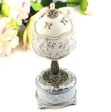 Luminous egg music box birthday gift Christmas Wedding gift girlfriend boyfriend the Qixi Festival classmates