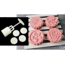 3D Cartoon Mooncake Mold 1 Barrel+4 Stamps Set Hand Pressure Fondant Moon Cake Mould DIY Baking Accessories