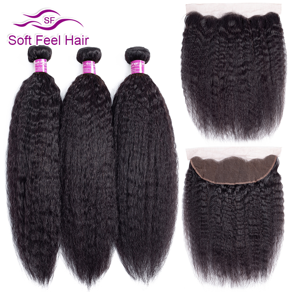 Soft Feel Hair Brazilian Kinky Straight Hair With Frontal Human Hair Bundles With Frontal Remy Lace