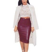 Leather Skirt High Waist Slim Hip Pencil Skirts Vintage