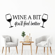 Fashionable wine a bit quotes Self Adhesive Vinyl Wallpaper For Home Decor Wall Stickers Waterproof
