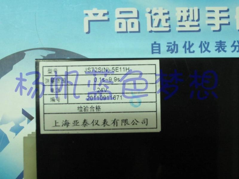 AISET JS72S (N) -5E11H  24V  Shanghai Yatai Instrumentation Co. JS72S time relay Timer aiset shanghai yatai instrumentation xmtg 3410 n k relays output temperature