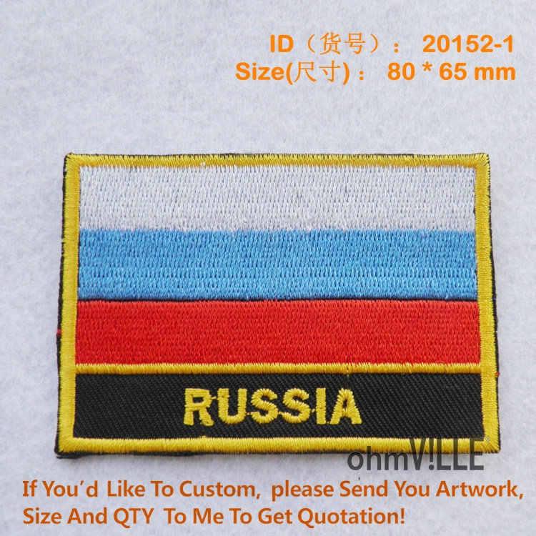 Parches Ropa Falloutเต็มเย็บปักถักร้อยรัสเซียธงเหล็กบนแพทช์-100%รับประกันคุณภาพปัก+จัดส่งฟรี