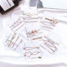 Minimalist Fashion Metallic Geometric Hairpins Women Girls Imitation Pearl Beaded Hair Clip Side Bangs Styling Barrette 3Pcs/Set