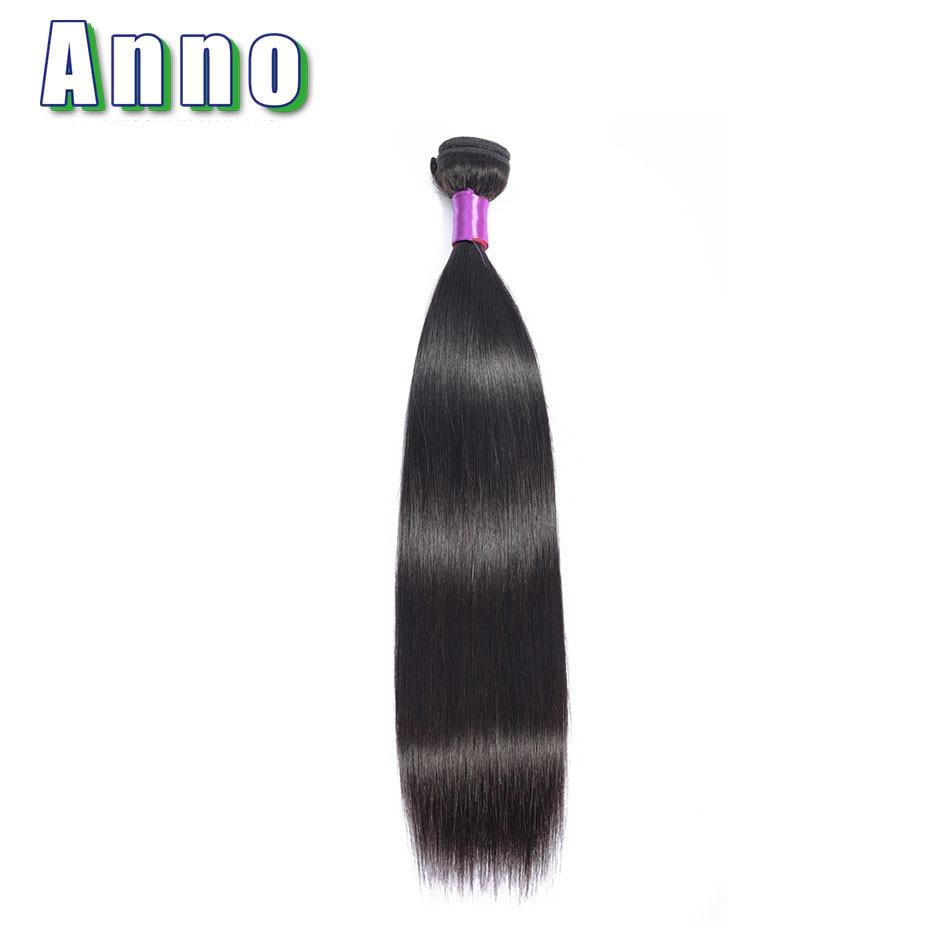 Annowig Hair Long Brazilian Hair Weaves Bundles Straight Human Hair Bundles 26 32 Remy Human Hair