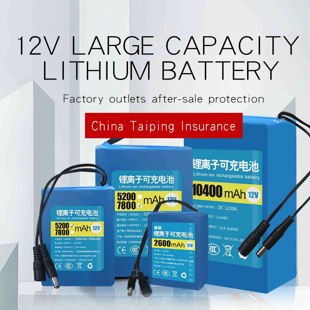 Kanavano <font><b>12v</b></font> BMS 2600mAh lithium ion <font><b>battery</b></font> <font><b>18650</b></font> Lithium Li-ion Rechargeable <font><b>battery</b></font> <font><b>Pack</b></font> and 12.6V 1A Charger+Free shopping image