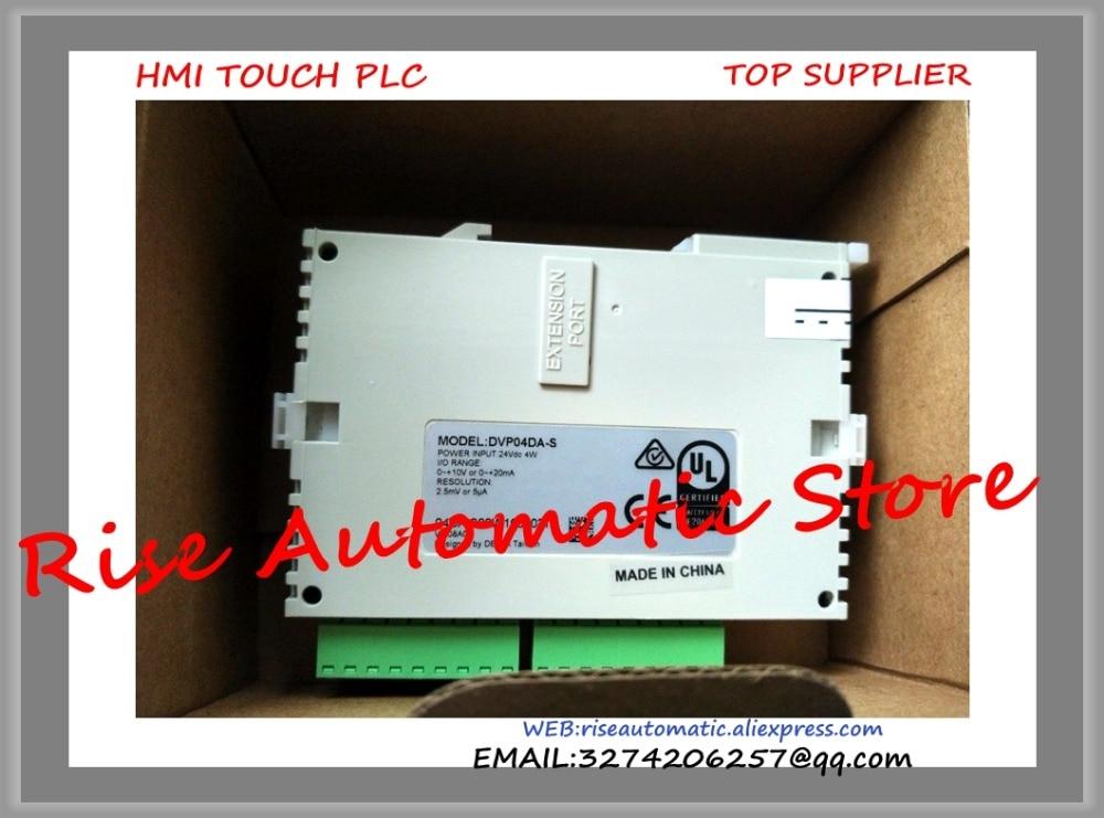 New Original Programmable Controller PLC SS series analog extension Module 4AO 12 bit DVP04DA-S philips viva collection hr3745 00
