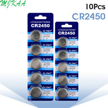 10pcs/pack CR2450 Button Batteries KCR2450 5029LC LM2450 Cell Coin Lithium Battery 3V CR 2450 For Watch Electronic Toy Remote(China)