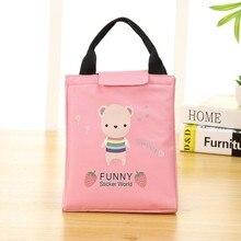 Термоизолированный Ланч-бокс большая сумка-охладитель Bento мешок ланч-контейнер для женщин для детей и мужчин охлаждающая коробка полосатая Сумка