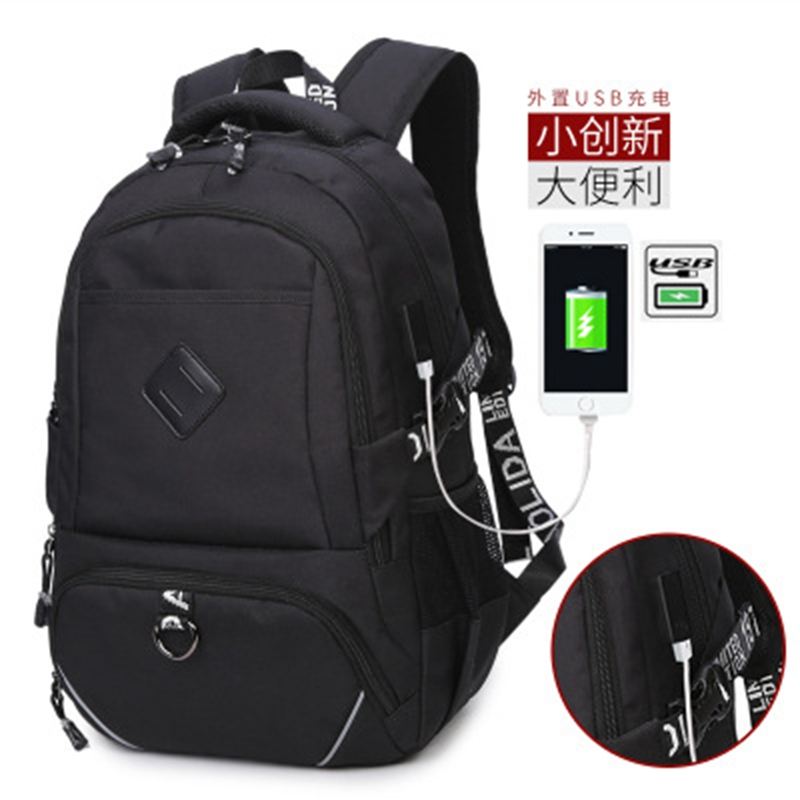 USB charging laptop backpack mens bag casual multi-function computer backpack usb charging travel backpackUSB charging laptop backpack mens bag casual multi-function computer backpack usb charging travel backpack