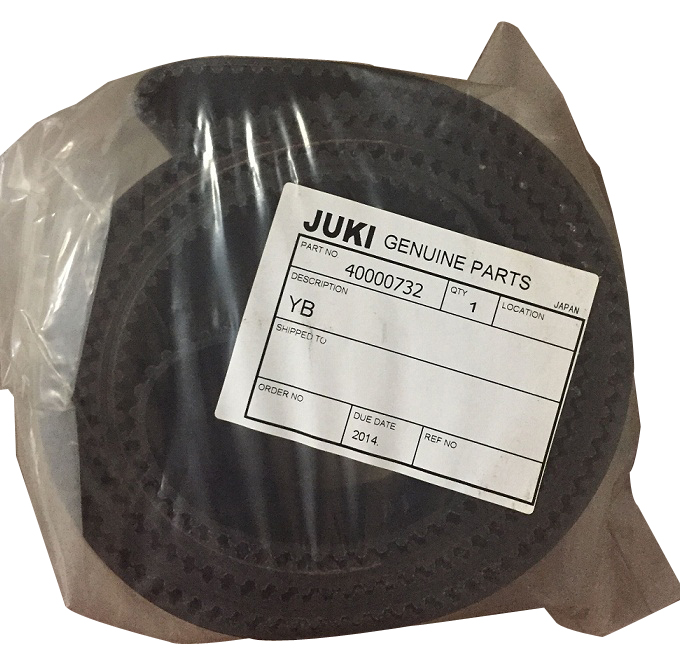 Brand new JUKI 2050 2060 2070 2080 Y Axis Belt 2350-5GT-70 40000732 brand new juki 2050 2060 2070 2080 feeder belt 40000864
