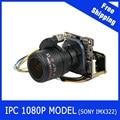 "Câmera IP 1080 P 2.8-12mm LENTE Zoom Motorizado & Auto Focal 1/2. 8 ""sony cmos imx322 + hi3516c cctv ipc módulo board com cabo lan"