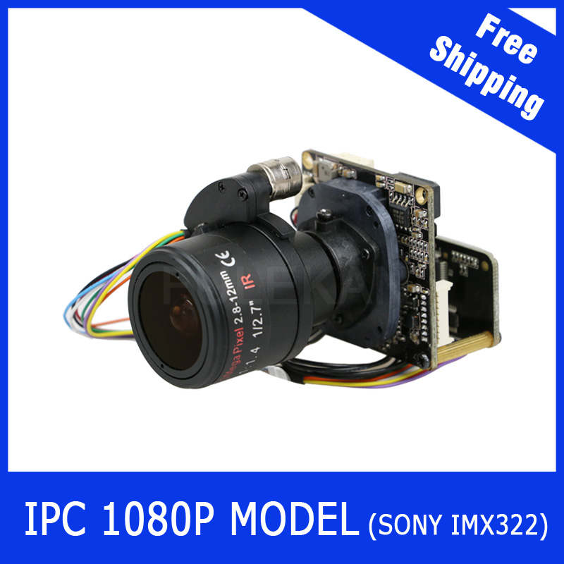 IP Camera 1080P 2.8-12mm Motorized Zoom & Auto Focal LENS 1/2.8 SONY CMOS IMX322+Hi3516C CCTV IPC module board with LAN cable