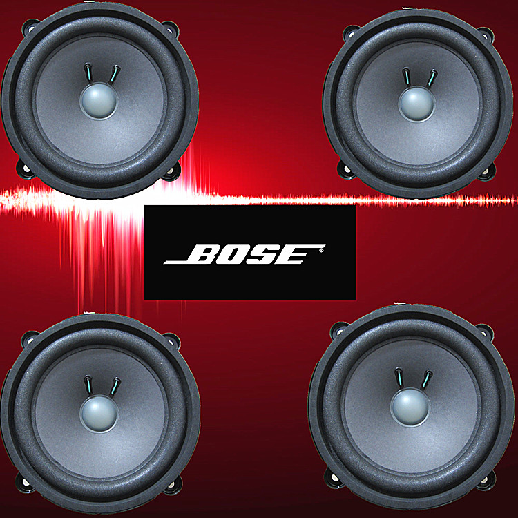 Bose Speakers For Cars >> 6 5 Inch Car Speaker Imported Car Horns J In Coaxial