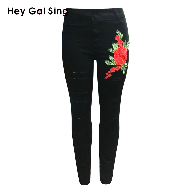 HeyGalSing New Mid Waist Black Embroidery Jeans With Ripped Woman Fashion Floral Stretchy Denim Pants Trousers For Women Jeans 1с бухгалтерия 8 учебная версия издание 8