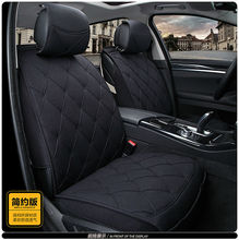 automotive cushion healthy linen breathable mats for FIAT Palio Palio Weekend Siena Perla CITROEN Elysee Picasso quatre triomphe сумка palio palio pa155bwepom7