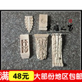 Дерево стигма колонка Dongyang резьба по дереву в Европейском стиле украшения Рим столп кронштейн кронштейн луч pad c. цветок