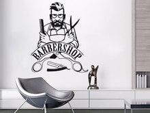 Naklejka ścienna do salonu fryzjerskiego naklejka ścienna wymienny Hipster naklejki winylowe Salon kosmetyczny okno naklejka Barbershop Decor MF38