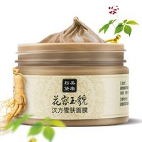 Meal Eater Face Mask Deep Cleansing Pure Peeling Black Head Whitening Hydrating Face Masks Skin Care