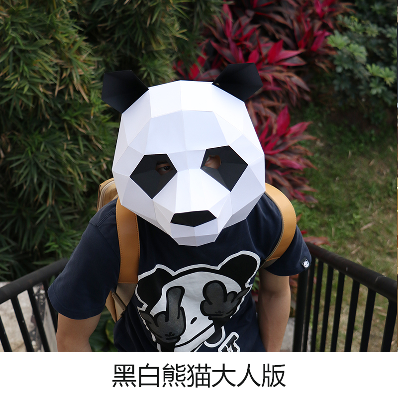 Panda paper DIY material manual creative Head Mask Party Masquerade show props lovely tide hand made lovely panda mask