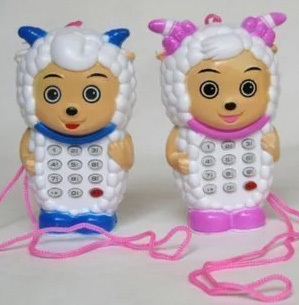 Baby Children Call Cell Phone Toy Animal Music Button Puzzle Educational Battery Operated Unisex Plastic
