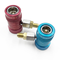 1 Pair Metal R1234yf A/C Adjustable Quick Coupler Adapter Set for Car Air Conditioner Refrigerant Connector Blue + Red
