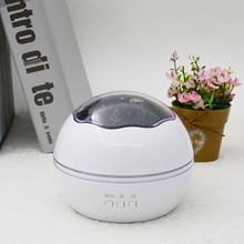 Светодиодный вращающийся ночник-проектор Spin Master для детей, для малышей, для сна, романтический USB круглый светильник
