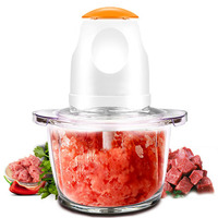 JIQI Meat grinder Household multifunctional cooking machine small electric blender meat stuffing cutter mincer  200W 1.2L