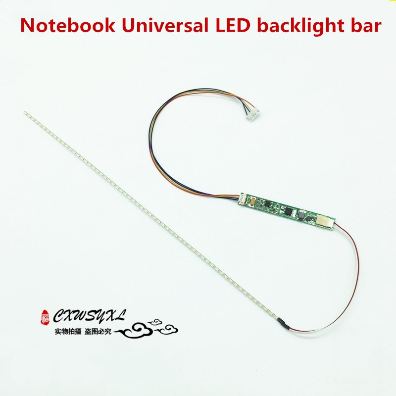 notebook 15.4 inch wide screen LCD modified LED backlight strip adjustable lighting kit Universal 337mm Free Shipping