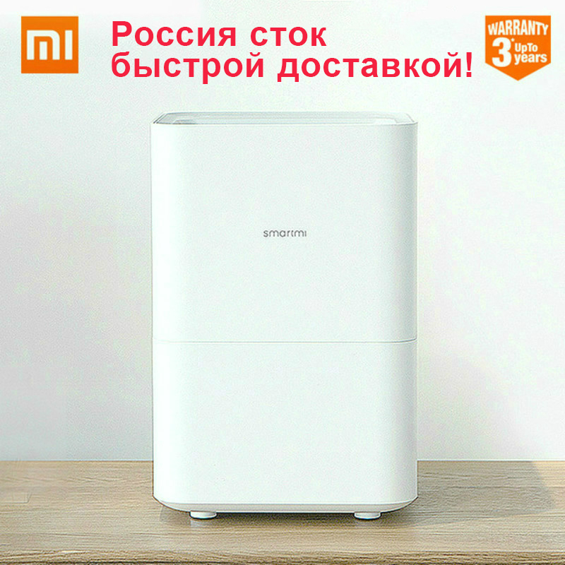 Original Xiaomi Smartmi air Humidifier 2 mute Smog free Mist free Pure Russia warehouse stock fast