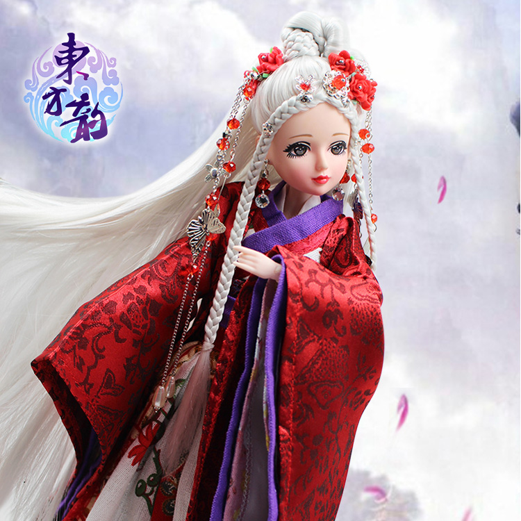 Fortune days doll East Charm White-Fox, including clothes, stand and box, 35cm