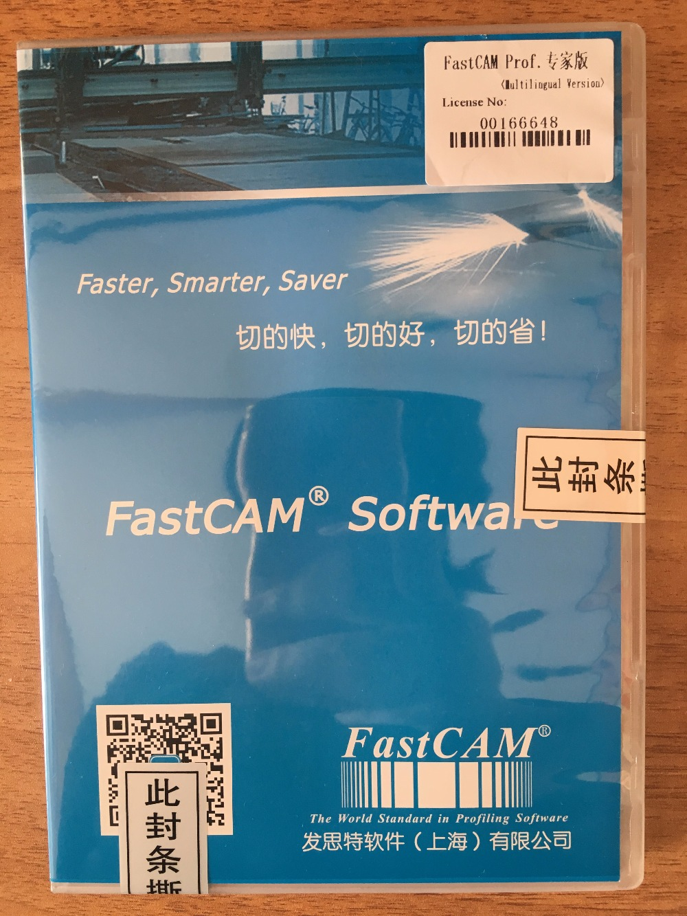 Fastcam Nesting Software Professional version for CNC Plasma Cutting Machine