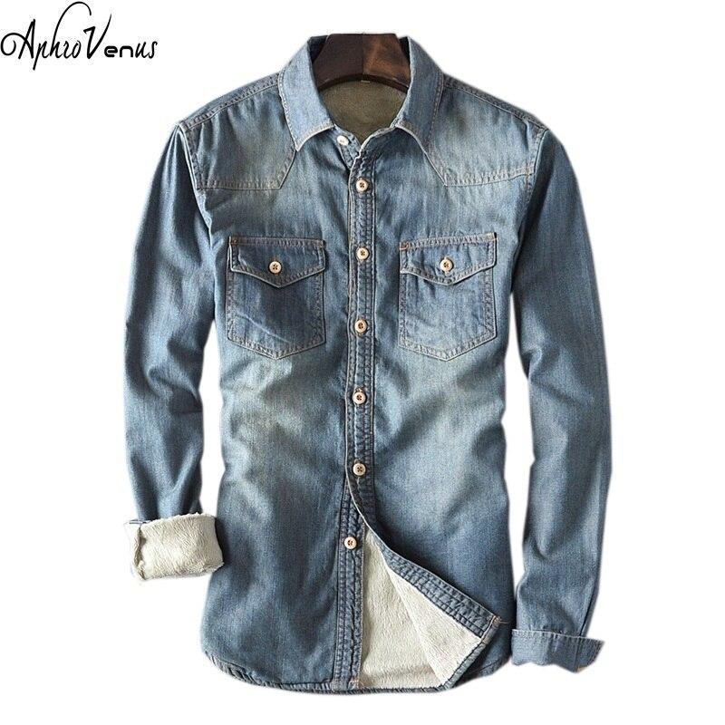 2017 Spring Autumn Blue Denim Shirt Men' Cotton Gray Cashmere Plus Thick Warm Jeans Long Sleeve Men'Vintage Shirt Brand Casual