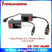 One Channel Passive Video Balun With Power