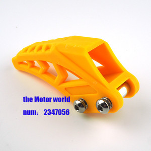 23mm Width Chain Guide Guard Sprocket Guard Protector Fit Kayo Apollo Bse PH07 PHO8 PH10 T8 Motorcross Dirt Bike free shipping(China)