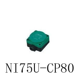 Inductive Proximity Sensor NI75U-CP80 DC10-65V Detection distance 75MM Proximity Switch sensor switch цена