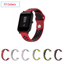 17 Colors Silicone Amazfit Bip Watchband Replace for Xiaomi Huami Amazfit Band Bracelet Huami Amazfit Bip Bit Wrist Strap 20mm(China)