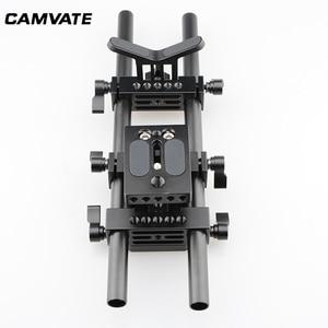 Image 4 - Camvateデジタル一眼レフカメラサポートキットベースプレートマウント & レンズsuppor & 三脚取付プレートケージ用/三脚/スタビライザー