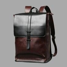 แล็ปท็อป VINTAGE หนังกระเป๋าเป้สะพายหลังสำหรับโรงเรียนกระเป๋าผู้ชาย PU กระเป๋าเดินทางกระเป๋าเป้สะพายหลัง Retro Casual กระเป๋า Schoolbags วัยรุ่นนักเรียน