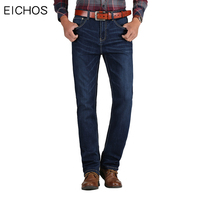 Autumn 100% Cotton Jeans Pants Men Stretch Jeans Regular fit Business Straight Classic Wash Denim Trousers Male Blue EICHOS