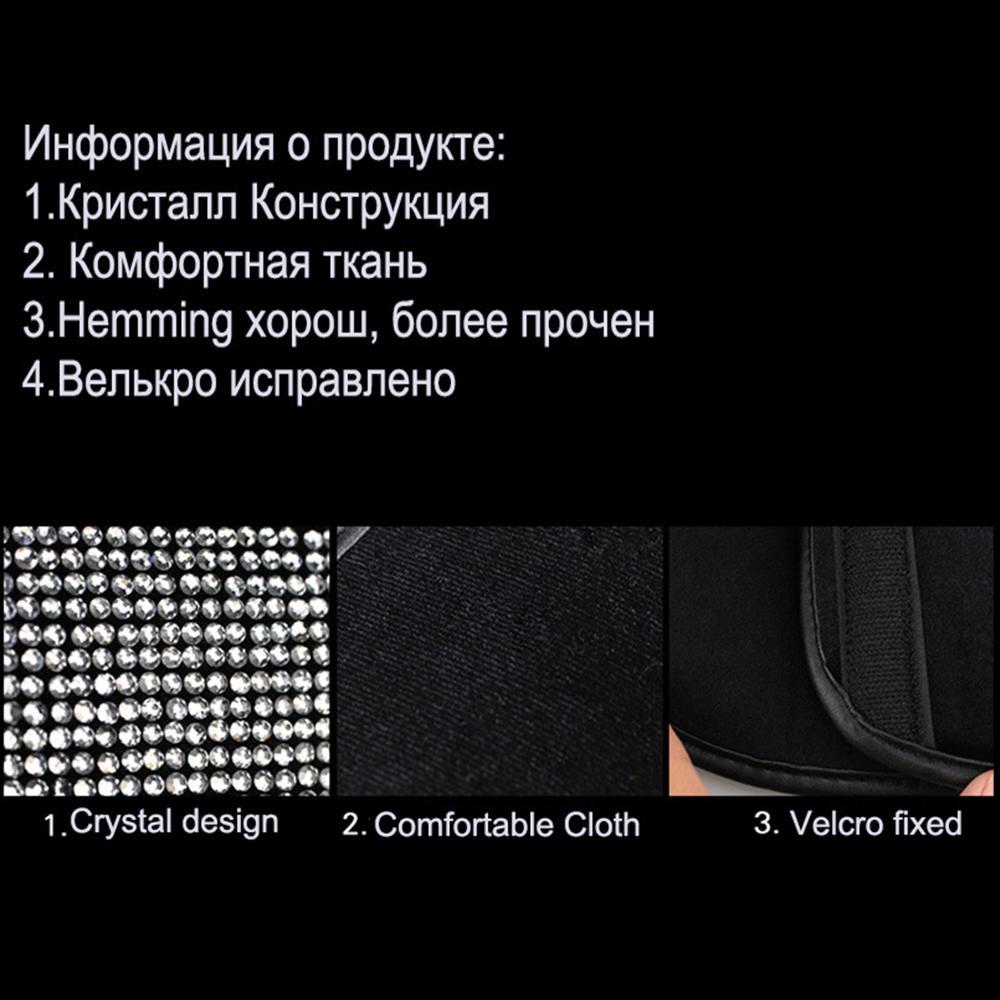 2018 Full Diamond Crystal Car Interior Accessories Auto Seat Belt Cover Handbrake Gear Shift Case Car Accessories for Girls in Gear Shift Collars from Automobiles Motorcycles