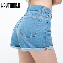Vintage High Waist Crimping Denim Shorts Women 2018 Europe Style New Fashion Brand Slim Casual Femme Short Jeans Mujer Plus Size