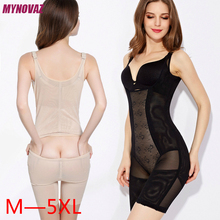 MYNOVAZ-Women Sexy Body Shaping Clothing Abdomen Corset Thin Plastic Postpartum Hips Off After The Siamese Body Plus Size M-5XL
